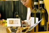 Vino erbaluce _OROSIA